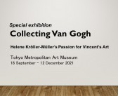 The Collecting Van Gogh exhibit Tokyo