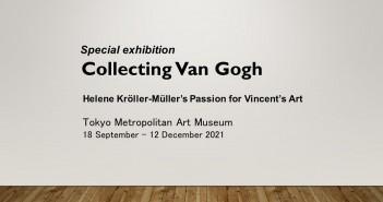 The Collecting Van Gogh exhibition|amuzen